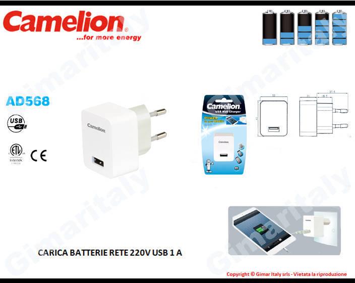 Caricabatterie da rete 220V USB 1A Camelion AD568